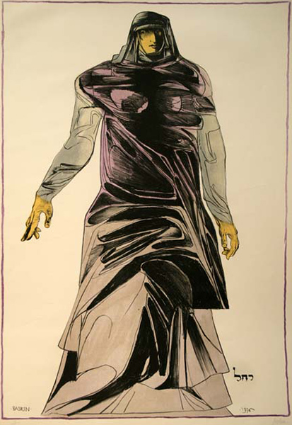 Leonard Baskin, Rachel 1976, Lithograph, Gift of Rabbi Bernard Baskin