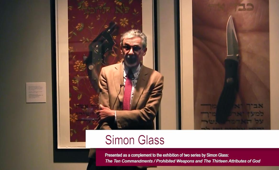 Simon Glass photography McMaster Museum of Art