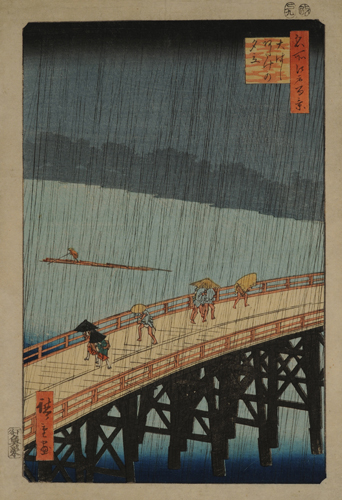 Utagawa Hiroshige (Japanese, 1797-1858), Ohashi, Atake No Yudachi / Ohashi Bridge, 1857, Woodblock on paper, Levy Bequest Purchase